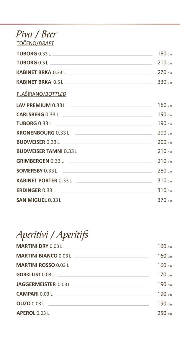 Piva, aperativi / Beer, Aperitifs